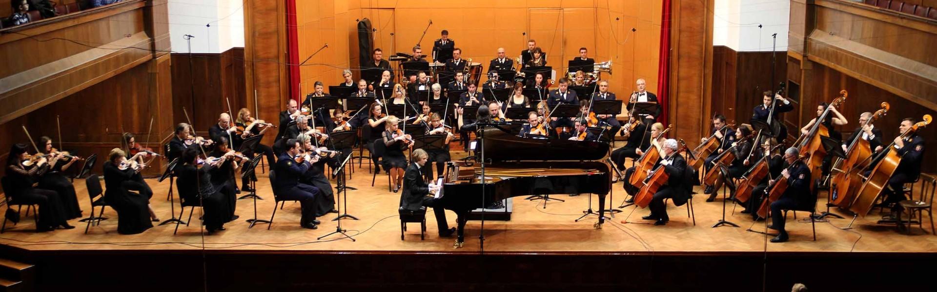 концерт-музика-из-новог-света