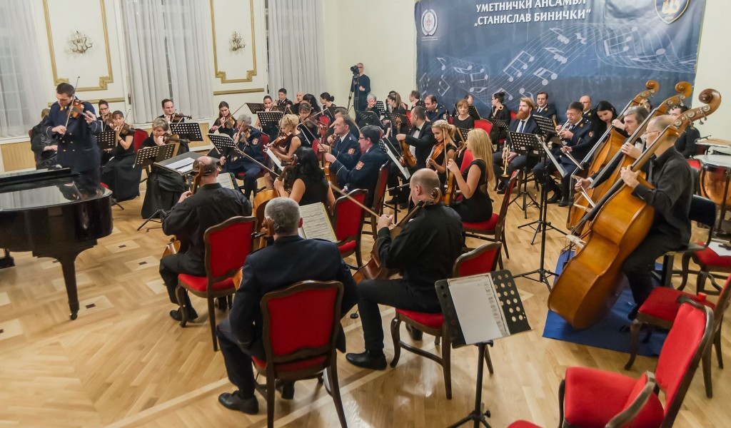 A concert An Evening of Romanticism at the Central Military Club