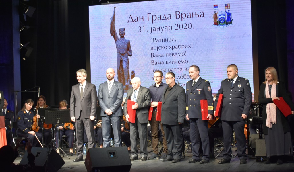 Recognitions for the Artistic Ensemble Stanislav Binički