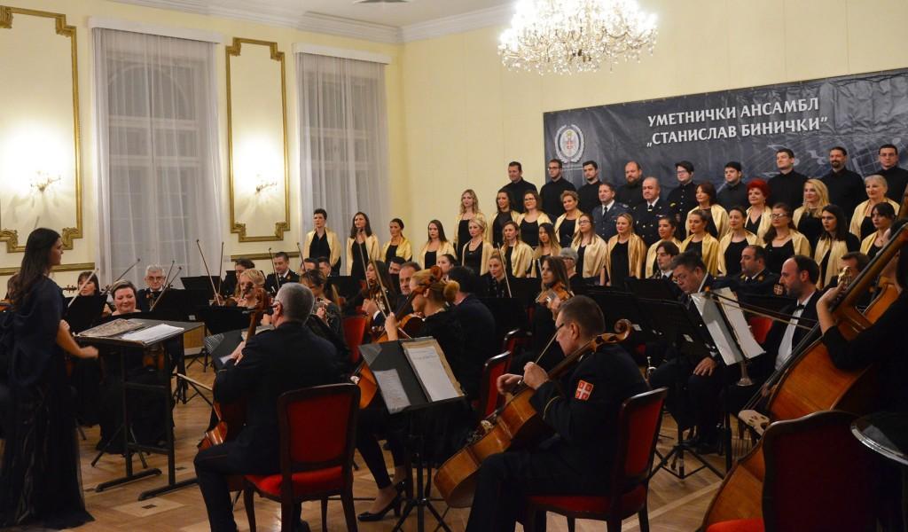 """Novogodišnji koncert """"Zimski intermeco"""""""