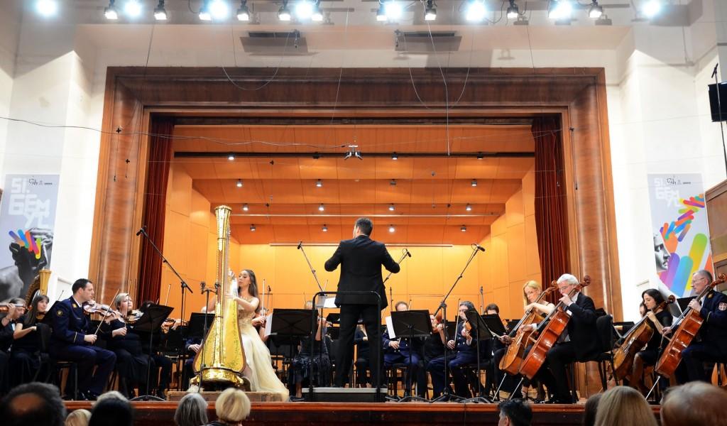 Концерт класичне музике Псалмодија