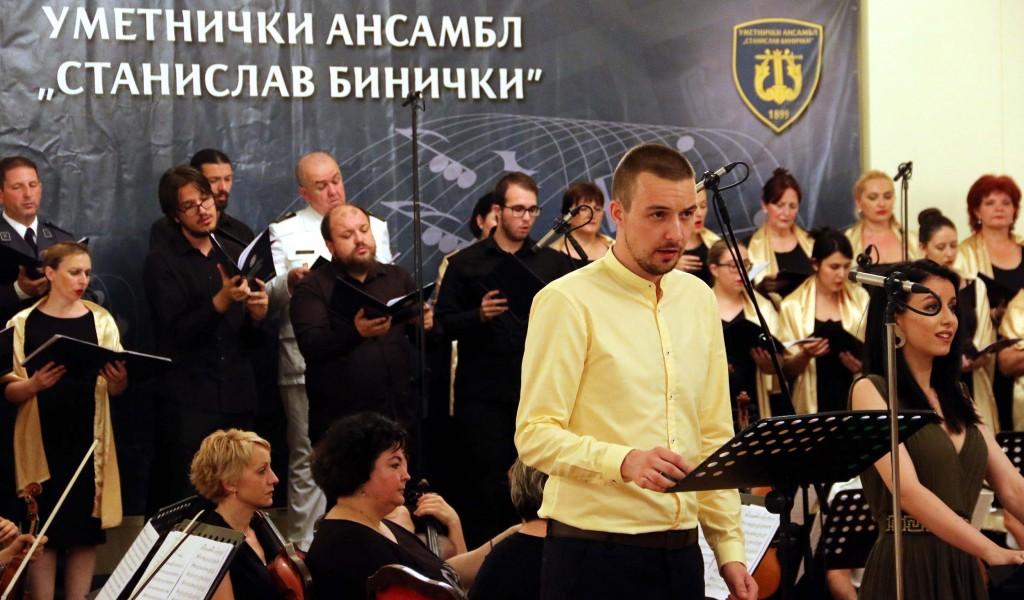 Koncert Kroz vasionu i vekove