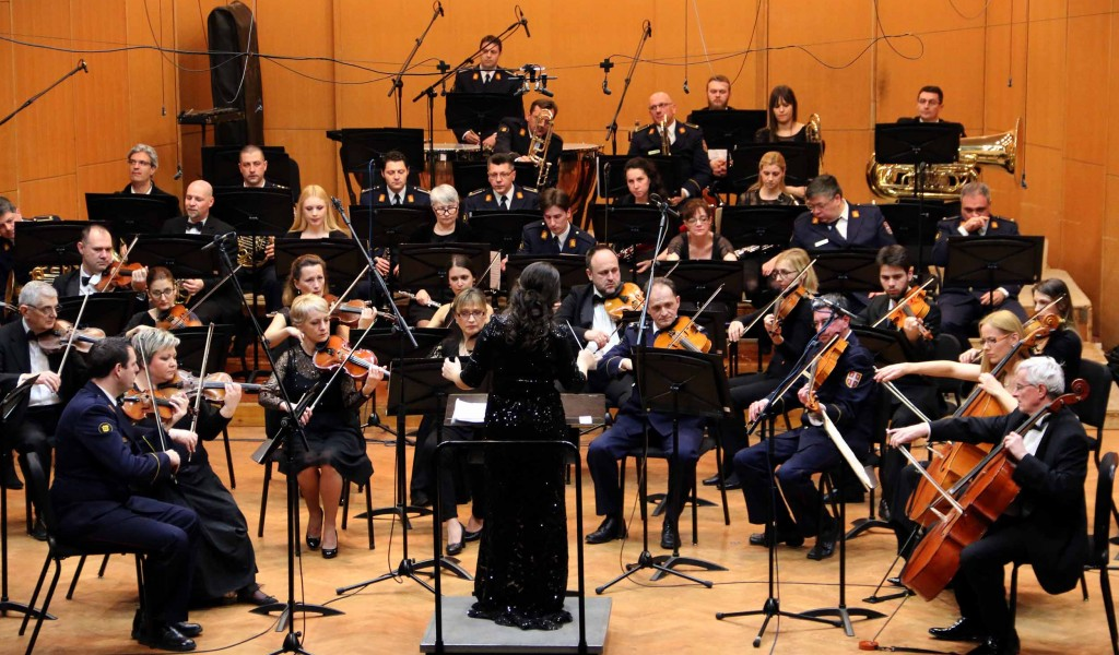 Концерт Музика из Новог света