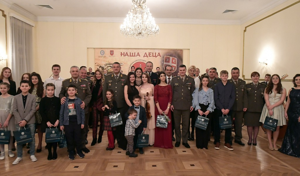 Concert Our Children Held this Evening in Central Military Club