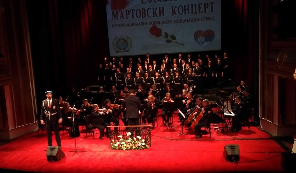 Хуманитарни концерт ИПА и пријатељи у Народном позоришту