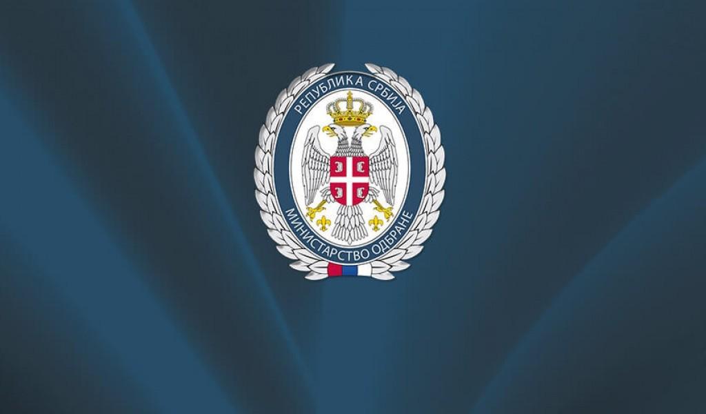 Министар одбране честитао Дан Уметничког ансамбла Станислав Бинички