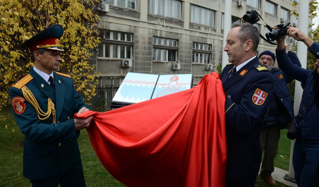 Memorial Plaque Unveiled in Memory of the Russian Alexandrov Ensemble
