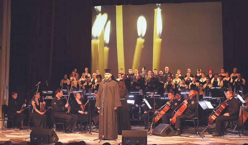 Политика Концерт да се не заборави