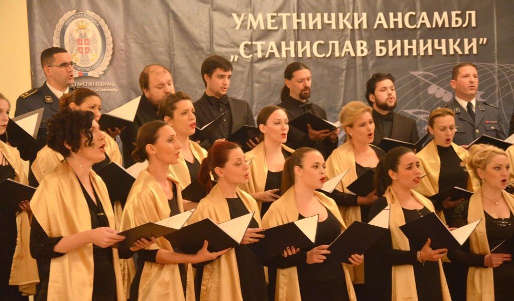 Новогодишњи концерт Хора МО и ВС