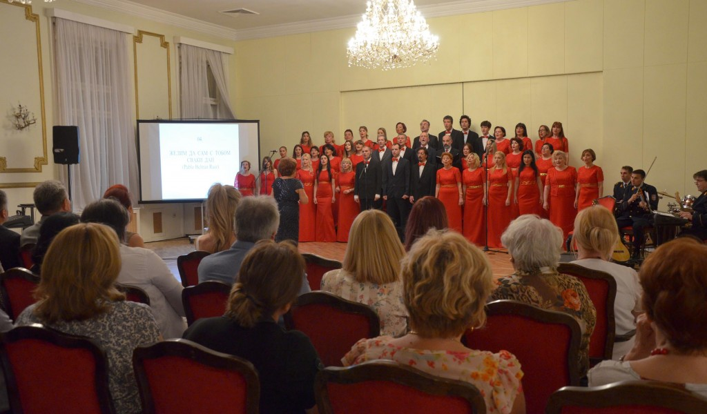 Јубиларни концерт Хора Краљицa Маријa