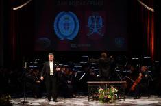 Свечани концерт поводом Дана Војске Србије