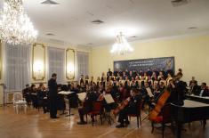 """Новогодишњи концерт """"Зимски интермецо"""""""