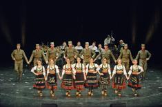 Ansambl na Danu srpsko-ruskog bratstva