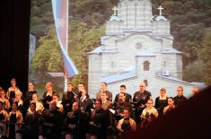 Concert Dedicated to the Victims of NATO Aggression