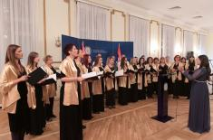 Celebration of the Day of the Stanislav Binički Artistic Ensemble