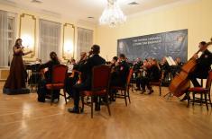 Концерт Сенке барока