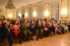 """Concert """"Giants of the Spanish Music-Writing"""" at the Central Military Club"""