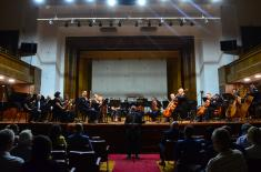 "Concert of film music ""The Sounds of History"""