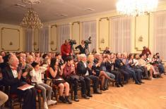 "Oсмомартовски концерт Ансамбла ""Станислав Бинички"""