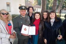 Орден краља Драгутина за Министарство одбране